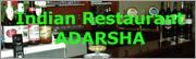 武蔵境インド料理レストラン アダルサ