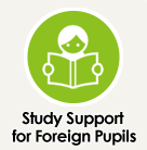 Study Support  for Foreign Pupils