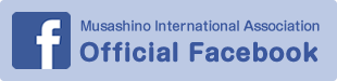 Musashino International Association Official Facebook