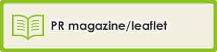 PR magazine/leaflet